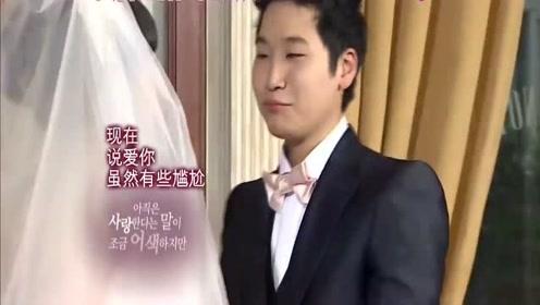 韩国女孩上let美人变美后,丈夫态度180度大转变