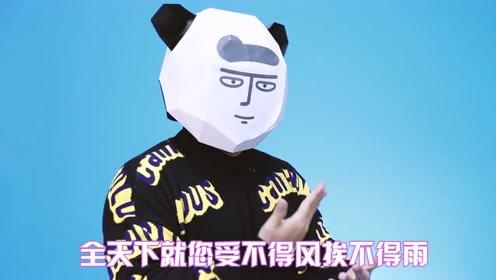 """""""wiewie更健康""""妈宝男快速识别手册"""