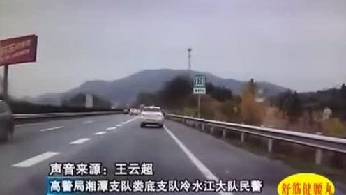 小车强行变道 失控旋转半圈