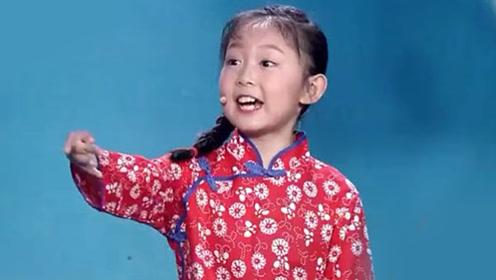 9岁小女孩再唱经典《北风吹》第一句开口太嘹亮了!