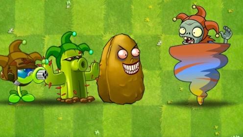 我的世界植物大战僵尸59 居然都是迷你版的僵尸来攻击