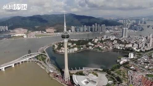 澳门观光塔荣获三项吉尼斯世界记录,太厉害了,看完长见识了!