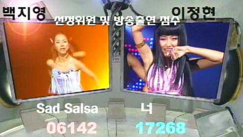 原来她才是电音鼻祖,一首歌蝉联韩国榜单三次冠军!
