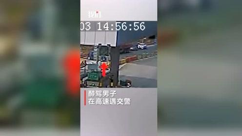 醉驾男子高速遇查弃车逃跑 交警狂奔将其追回_腾讯视频