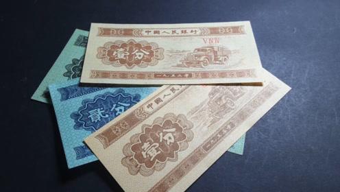 旧纸币原来这么值钱,一张价格翻万倍,看完要留意了!