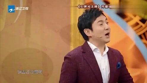 黄渤沈腾贾玲,三位喜剧大咖同台,观众看到他们就想笑!