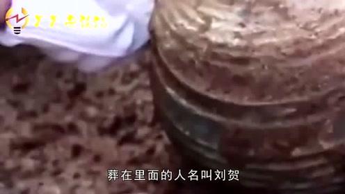 江西的一座古墓:盗墓贼挖15米后放弃,离10吨黄金只差5厘米