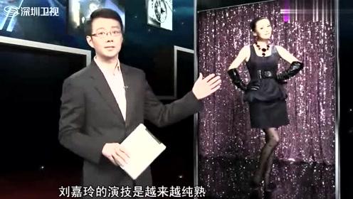 解密:巨星传奇刘嘉玲,结束了20年爱情长跑,她与梁朝伟结婚了!