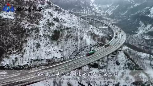 中国的高速公路都是弯的,这有什么奥秘,是为了多收费吗?