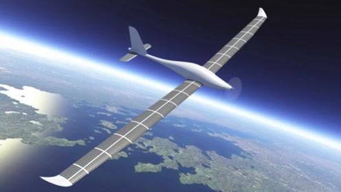 准卫星!中国太阳能无人机已完成多次试验,航程近乎无限