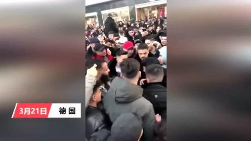 德国俩网红彼此看不惯 召集400粉丝广场打群架