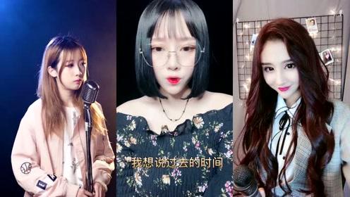 一首《我曾》被这三位小姐姐唱出了三种感觉,第一位直接唱哭了!