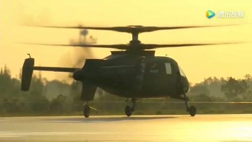 实拍S97高速旋翼直升机首飞  速度号称全球最快