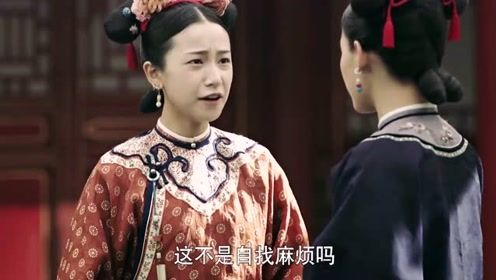 皇后要把愉贵人接进宫里,瞧把明玉小可爱给气的