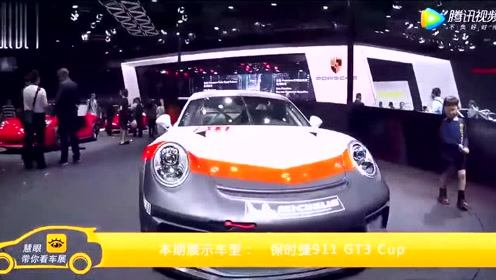专为赛道而生的保时捷911GT3车展亮相,无人关注略显尴尬