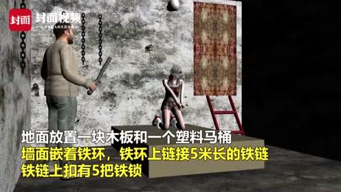 """探访湖南""""囚禁少女性侵24天""""事发地:亲戚称""""家族名声被搞臭了"""""""