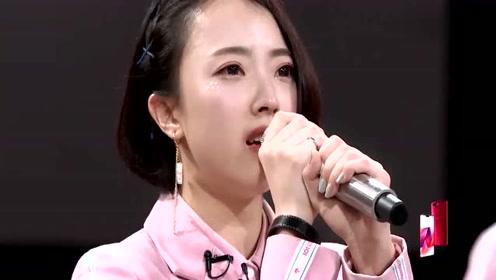 许诗茵为了争取机会失声痛哭,她能否获得杨超越的拯救