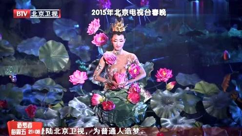 身体与舞台一休,这么美的舞蹈只有杨丽萍的徒弟能做到,太美了!