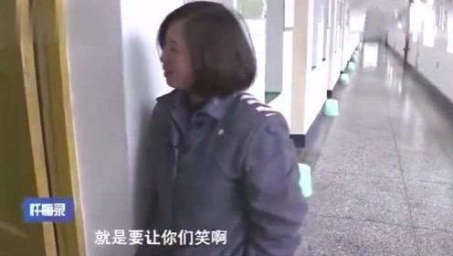 35岁的女子服刑16年后即将出狱,重获自由的她为什么忍不住痛哭!