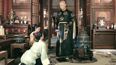 皇上看到魏璎珞被奴才欺负,直接一脚踹飞奴才,太霸气了