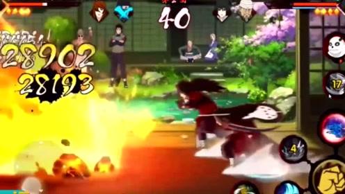 火影忍者手游秋风:宇智波斑把水影按在地上摩擦了30秒,厉害