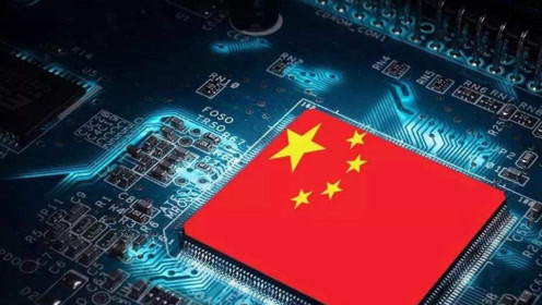 国产芯片巨头:营收221亿,研发投入40亿,或成英特尔最强对手?