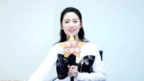陈钰琪剧透跟张无忌的吻戏,四川话说起了赵敏的经典台词!