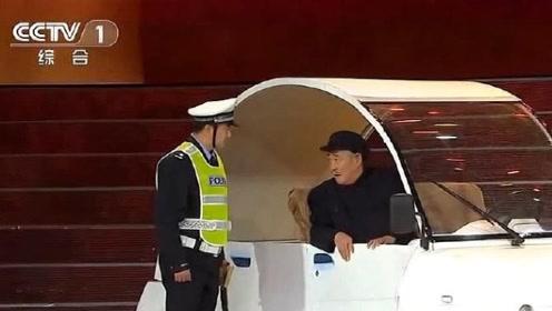 """经典小品:赵本山醉酒开车遇交警,这""""7手QQ""""认真的不,爆笑全场!"""