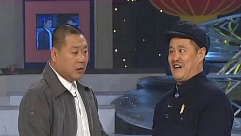 经典小品:大忽悠赵本山上线,实力坑范伟,网友:这套路城会玩!