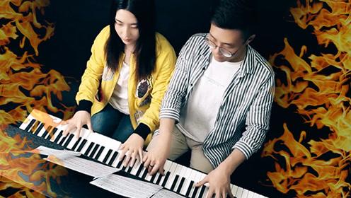 《权力的游戏》钢琴四手联弹文武贝钢琴版