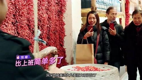 女儿们的男朋友中,姜丽文堪比俞飞鸿、许晴,只追求真诚的爱情