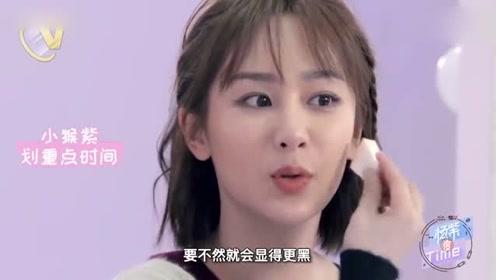 美妆-杨紫的脸小是有原因的,只需这一步你也是瓜子脸美女