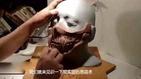 """现实版""""易容术"""",当老爷爷摘下面具的那一刻,难道我被骗了?"""