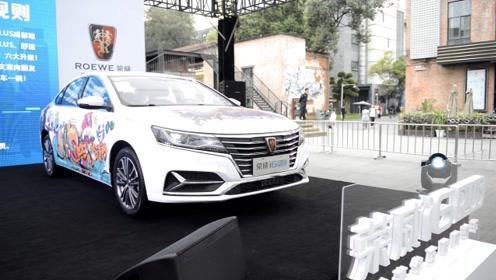 荣威i6PLUS成都上市,大众朗逸团队打造,实际到手价6.98万起