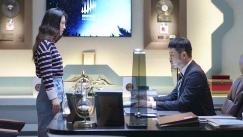 《夜空星》吴倩个人CUT第35集 杨真真和老板讲道理