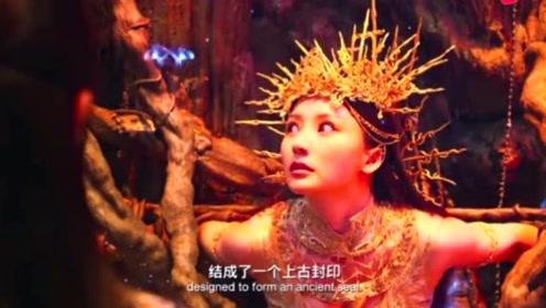 上仙:100年来我每天在她发间放一朵鲜花,是为了结成上古封印!