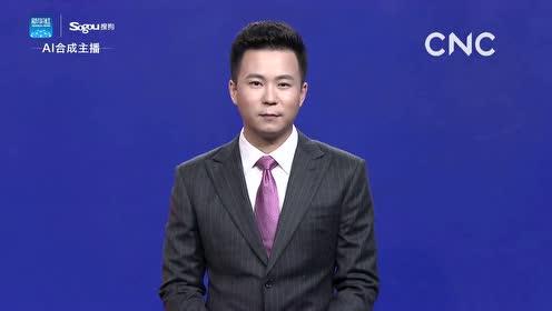 AI合成主播│普京与金正恩举行会晤