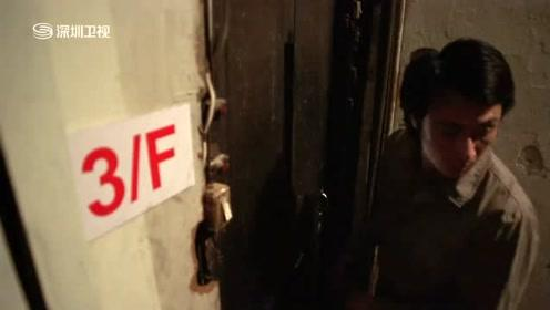 小伙回家,居然发现自己住的楼层成了按摩店
