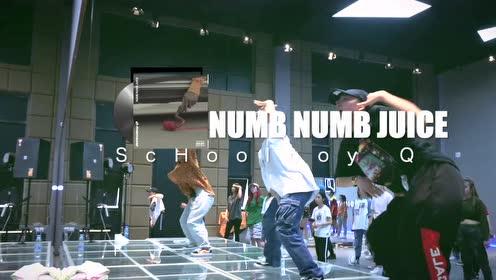 明哲、白白、玥玥舞蹈集训《Numb Numb Juice》