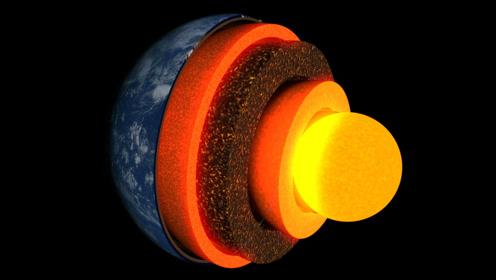 大胆科学 -  你把地球挖穿了?