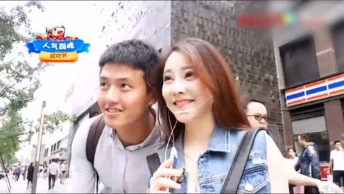 冯提莫成都的街头唱《成都》,路遇星探被问签不签约!