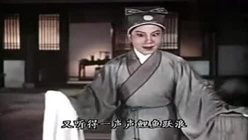 越剧电影《追鱼》,张珍对着鲤鱼诉衷肠,又悲又喜