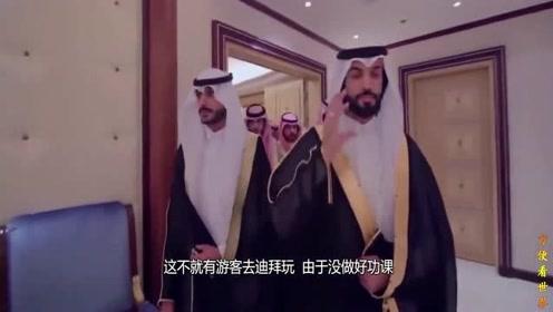 在迪拜不能跟黑袍女子握手?否则想走都走不了?