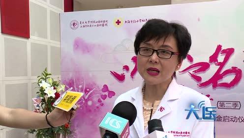 复旦大学附属妇产科医院 母亲节活动