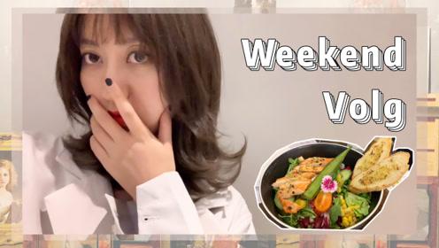 日常vlog—发现了一家超级好吃的轻食店,和一个超级赞的理发店!