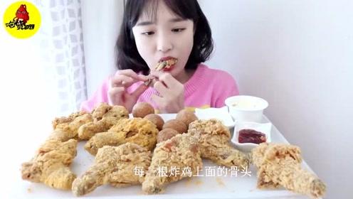 萌妹子吃油炸食品,咬一口嘎嘣脆,网友:快乐肥宅的标配