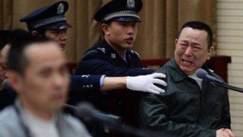 中国首位被注射死刑的富豪,身家30多亿,死前大喊7个字