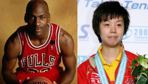 """张怡宁竟和乔丹有共同点,两人都是各个领域""""最狂""""的人,敬佩!"""
