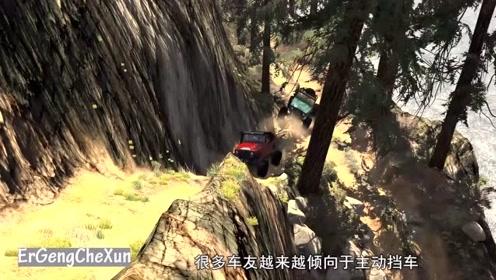 两辆改装车在这样狭窄的山路追逐,75度斜坡还没追上去就悲剧了
