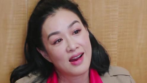 张伦硕怒问钟丽缇:你有过几个老公?听到钟丽缇的回答,婆婆愣了